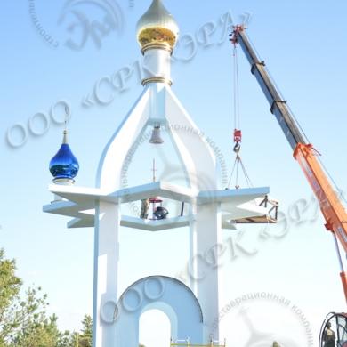 Монтаж Часовни в честь Воскресения Христова
