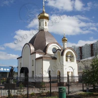 Храм в честь священномученика Ермогена Патриарха Московского и Всея Руси в Крылатском