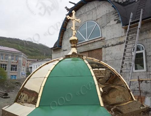 Купола и кресты для строящегося храма в г. Петропавловск-Камчатский