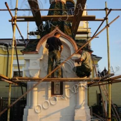 Строительство Белокаменной Часовни